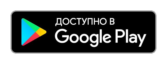 Заставки на телефон • Google Play