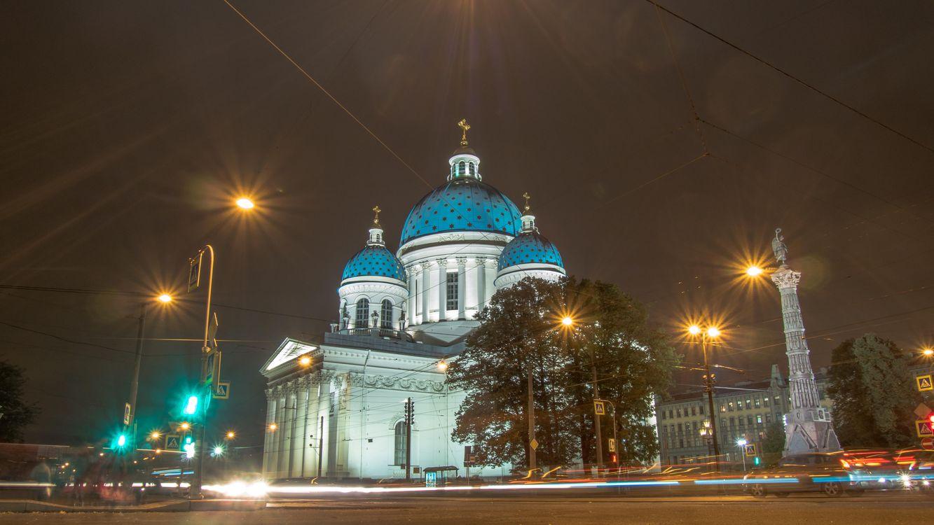 Фото бесплатно Trinity Cathedral, St Petersburg - на рабочий стол