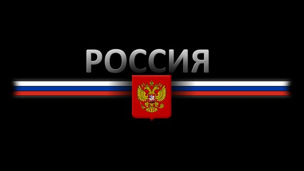 Drawing of the flag and coat of arms of Russia