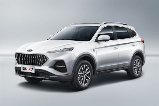 Photo free automobile, chinese, cuv