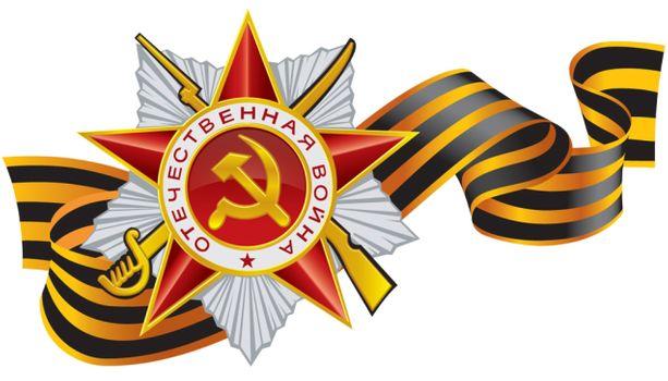Бесплатные фото 9 мая,день победы,картинка,на стол,значок,георгиевская ленточка,отечественная война,надпись,белый фон,заставка,символика