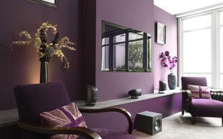 Фото бесплатно комната, стиль, дом