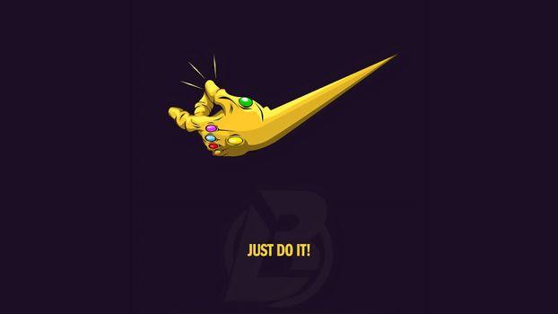 Мотивирующая надпись: Просто сделай это!