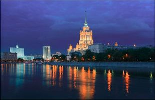 Photo free Hotel Radisson Royal Hotel, Moscow, Russia