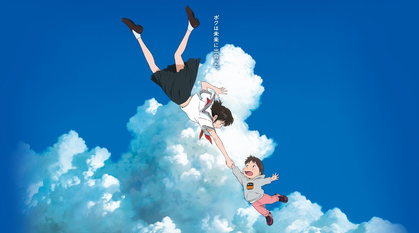 Фото Wallpaper Mirai No Mirai Kun аниме - бесплатные картинки на Fonwall
