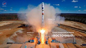 Заставки ракета, Союз, космодром, Восточный, Россия, Роскосмос, космос, старт, горизонт, небо, облака, лес