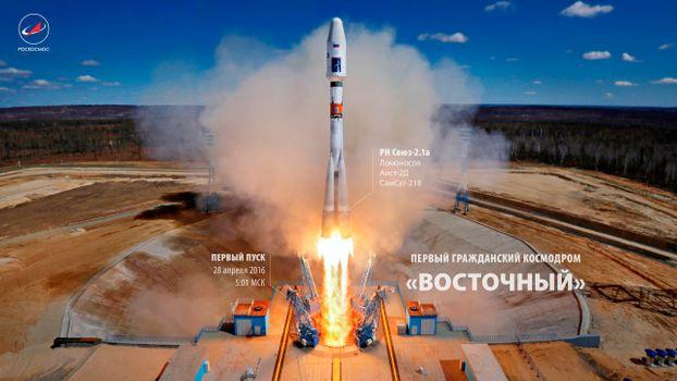 Фото бесплатно ракета, Союз, космодром