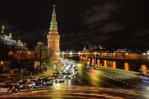 Photos online for free moscow river, russia
