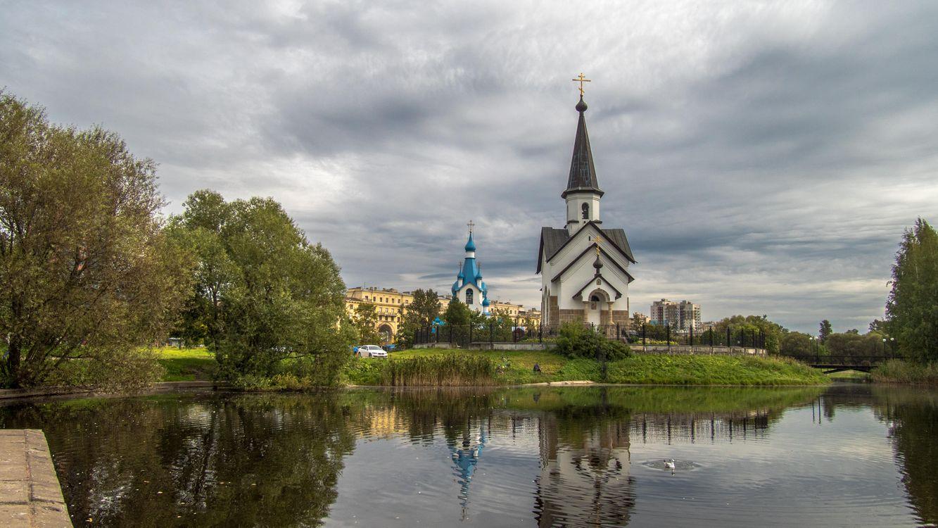 Фото бесплатно Pulkovskiy park, St Petersburg - на рабочий стол