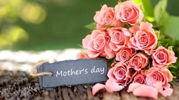 Цветы на день матери
