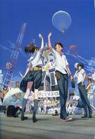 Бесплатные фото S,Shimaneya Aki,Konjira Faraka,Yashio Kanai,Hidaka Subaru,Rape