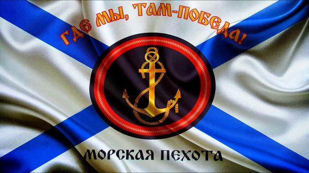 Photo free inscription, emblem, anchor