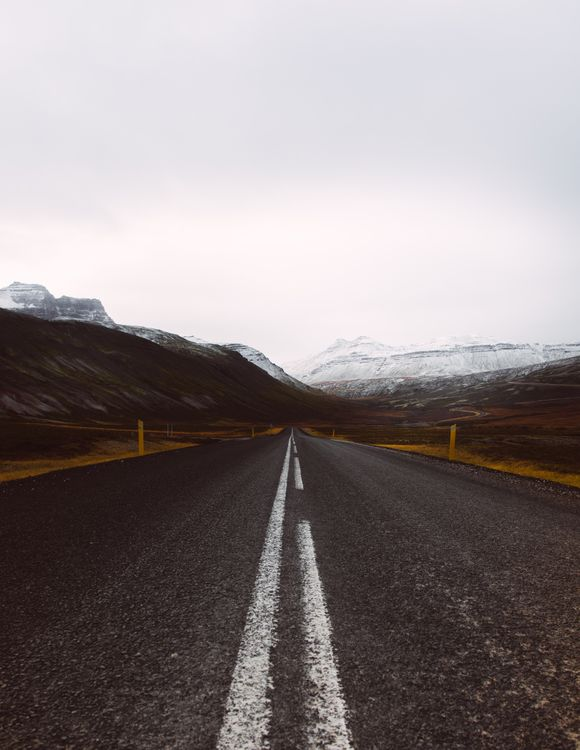 Загородная дорога · бесплатное фото