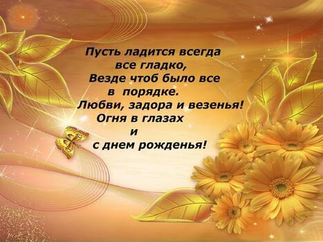 Postcard free congratulations, flowers, holidays
