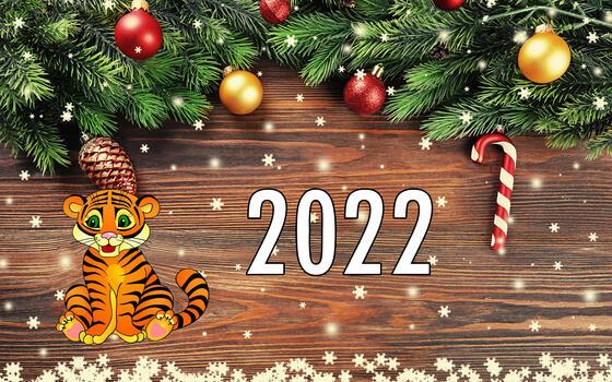 Photo free new year, 2022, holiday