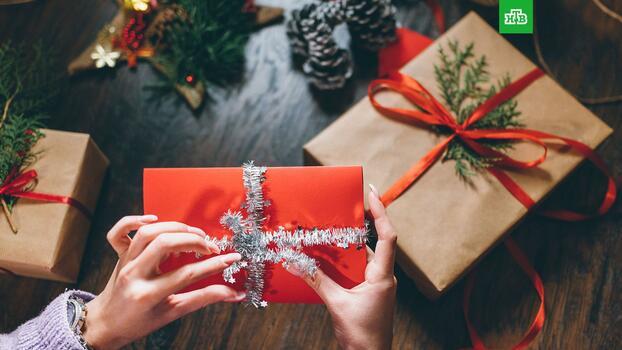 Фото бесплатно подарок, руки, мишура