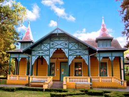 Фото бесплатно дом, главная, вилла