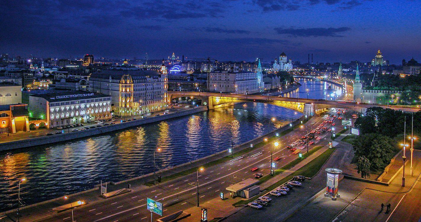 Обои Москва-река, Москва, Россия, Московский Кремль картинки на телефон