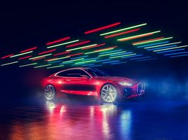 Фото бесплатно BMW, красная машина, красный автомобиль