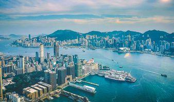 Бесплатные фото Китай,Гонконг,город