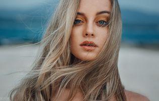 Polina Grants
