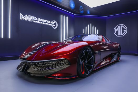 Photo free mg, cars, Concept Cars