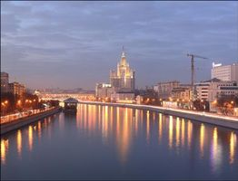 Photo free Moscow river, Moscow, Russia