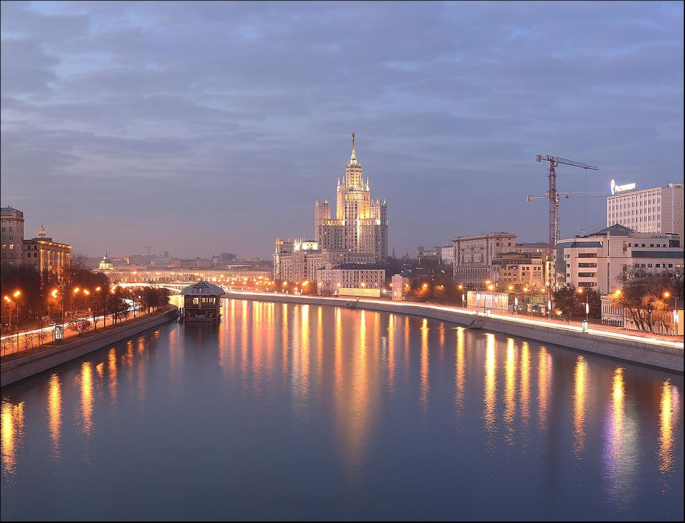 Wallpapers moscow river, russia high quality