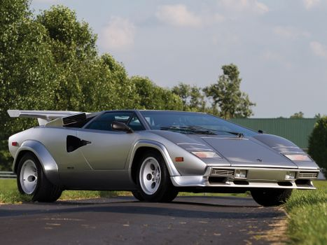 Photo free Lamborghini Countach, silver, supercar