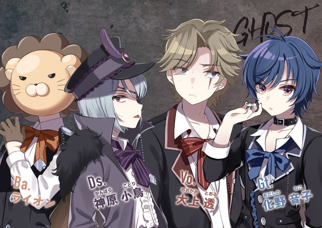 Фото бесплатно anime boys, shoujo, colorful hair - на рабочий стол