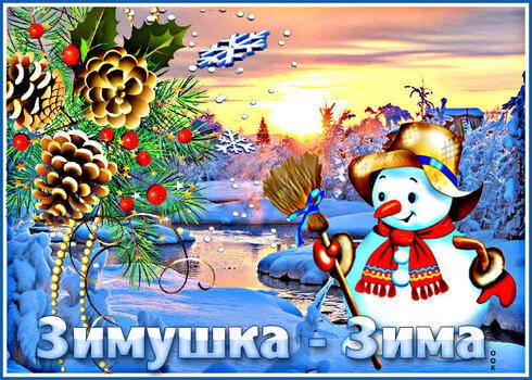 Postcard free snowman, winter, snow