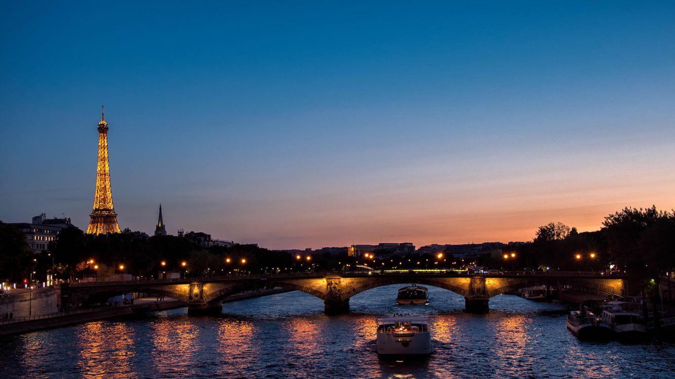 Париж в ноябре · бесплатное фото