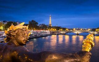 Из Парижа с любовью · бесплатное фото