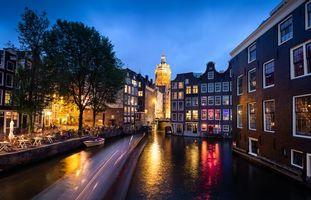 Амстердам и его улицы