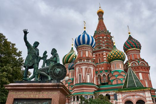 Photo free St Basil s Cathedral, Moscow, Russia