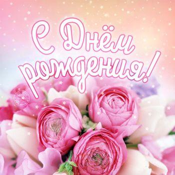 Postcard free congratulations, flowers, roses