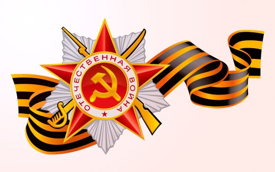 Photo free May 9 drawing, victory day, icon