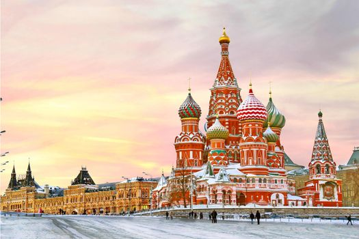 Photo free St Basils Cathedral, Moscow, Russia
