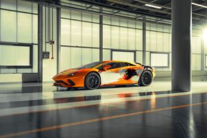 Фото бесплатно Lamborghini Aventador S, Ламборгини, машины