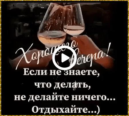 Postcard free wine glasses, two glasses, drink
