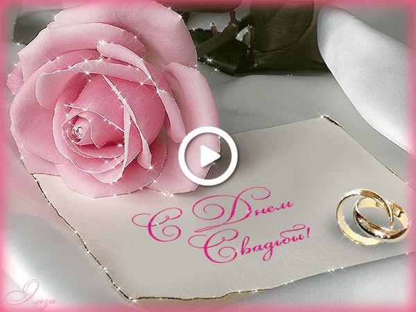Postcard free wedding, rose, flower
