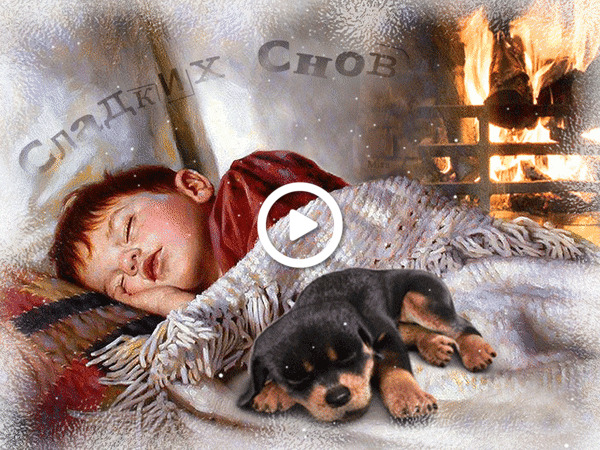 Postcard free dog, inscription, fireplace
