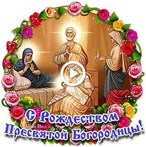 Postcard free christmas, happiness, saints