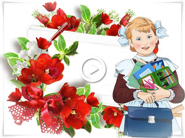 Postcard free teacher`s day, holidays, flowers