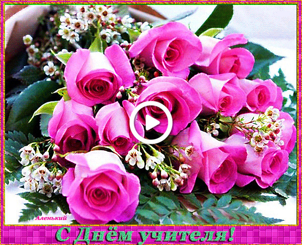 Postcard free roses, flowers, pink roses