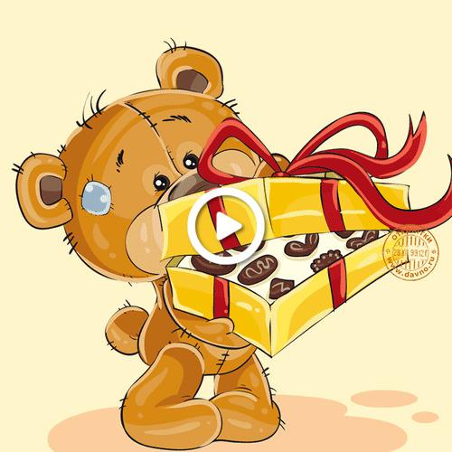 Postcard free happy birthday, toy, bear