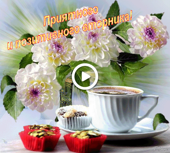 Postcard free summer tuesday wish, flowers, tea