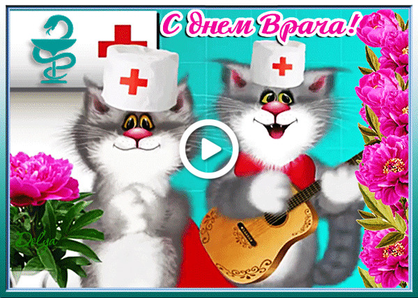 Postcard free happy doctor`s day, holidays, cats