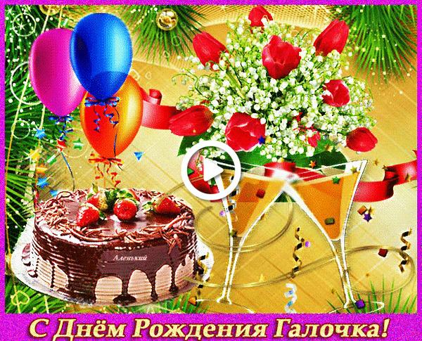 Postcard free congratulation, drink, shariki