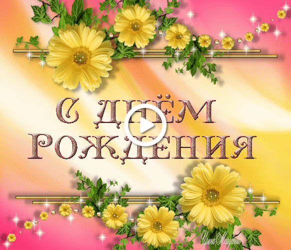 Postcard free flowers, background, happy birthday